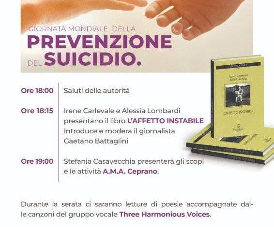 L'affetto instabile di Irene Carlevale e Alessia Lombardi - Eventi Ceprano